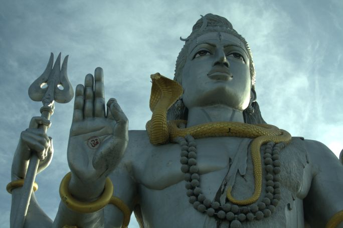 God Shiva - Shiva Ashtottara Shatanama Stotram.